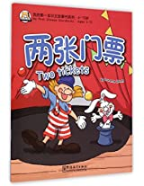 Two Tickets - My First Chinese Storybooks Series