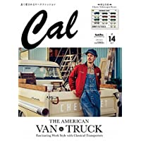 Cal 2017年3月号 小さい表紙画像