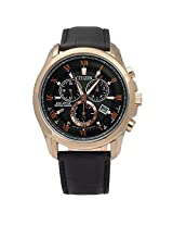 Citizen Analog Black Dial Men's Watch - BL5542-07E