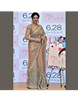 Net Saree with Georgette Blouse with Multi Sequence work