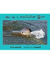 Ira, the Little Dolphin/Kutty Dolphin Ira