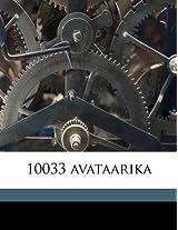 10033 Avataarika