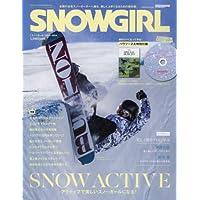 SNOW GIRL 2015/16年号 小さい表紙画像