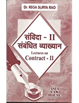 Lectures on Contract - II [Hindi]