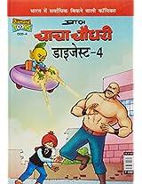 Chacha Chaudhary Digest -4 (Hindi)