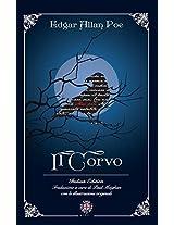Il Corvo: Volume 1 (Easy Peasy Publishing Translations)