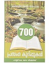 700 Prasanga Kurippukal