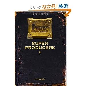 『bmr レガシー:スーパープロデューサーズ』