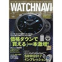 WATCH NAVI 2017年4月号 小さい表紙画像