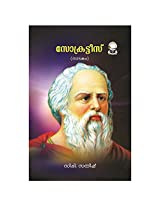 Ascend Books Socrates