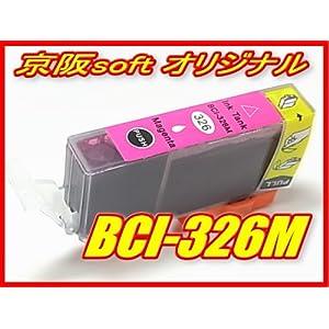 【クリックで詳細表示】No brand Canon キャノン互換インク マゼンタ・BCI-326M ICチップ付き: パソコン・周辺機器