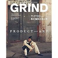 GRIND 2017年1月号 小さい表紙画像