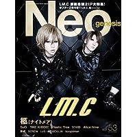 Neo genesis 2011年Vol.53 小さい表紙画像