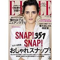 ELLE JAPON 2017年5月号 小さい表紙画像