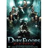 Dark Floors ダーク・フロアーズの画像