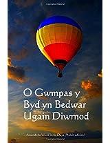 O Gwmpas Y Byd Yn Bedwar Ugain Diwrnod/ Around the World in 80 Days