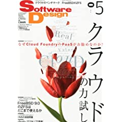 Software Design (�\�t�g�E�F�A �f�U�C��) 2012�N 05���� [�G��]