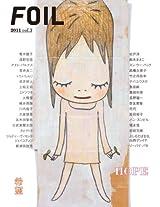 Foil 2011 Vol.3 Hope
