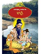 Mahapujya Maharushigalu (Set of 10 Books)