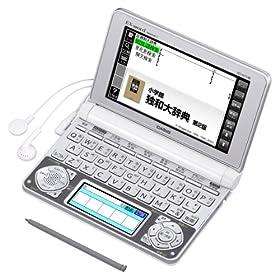 カシオEX-word 電子辞書 ドイツ語モデル XD-N7100