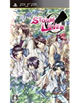 StormLover [First Print Limited Edition] [Japan Import]