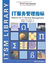 Metrics for IT Service Management (Chinese version) (Chinese Edition)