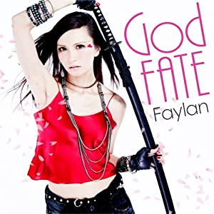 ☆CD/飛蘭/God FATE