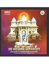 Sri Krishna Sankirtan
