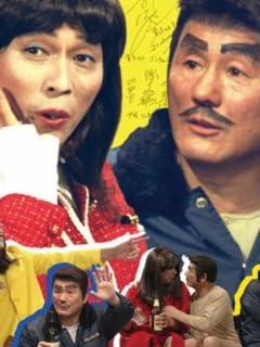 「タモリ」「たけし」「さんま」「テレビとカネと女」全情報 vol.01