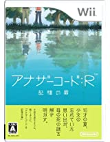 Another Code:R - Kioku no Tobira [Japan Import]