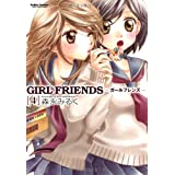 GIRL FRIENDS(4)  (�A�N�V�����R�~�b�N�X)�X�i �݂邭�ɂ��