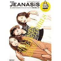 JEANASIS 2011 ‐ 秋冬 小さい表紙画像