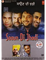 Saun Di Jhadi
