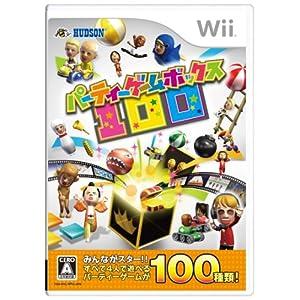 パーティーゲームボックス100