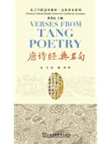 Verses from Tang Poetry