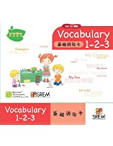 My Fun Chinese: Vocabulary 1-2-3 of Red Pack