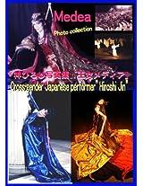 CROSS GENDER JAPANESE PERFORMER HIROSHI JIN MEDEA PHOTO COLLECTION (JAPANESE DANCERS)