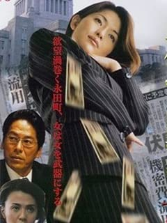 元CC青田典子完熟ヌード計画!