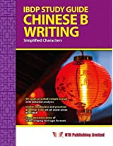 IBDP Study Guide Chinese B Writing (Simplified Characters)