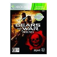 Gears of War ツインパック(xbox360)
