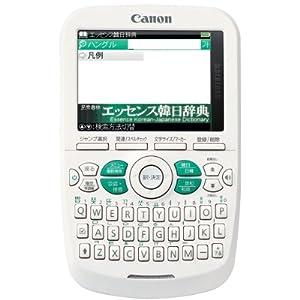 おすすめ韓国語電子辞書 CANON ワードタンクA504