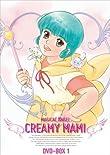 「クリィミーマミ」スペシャル上映会に太田貴子、水島裕らが登壇