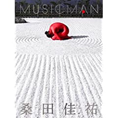 MUSICMAN(���񐶎Y���� �gMUSICMAN�h Perfect Box)(DVD�t)
