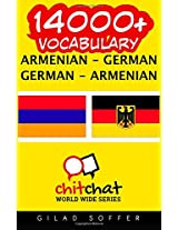14000+ Armenian - German, German - Armenian Vocabulary