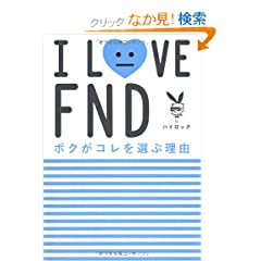I LOVE FND@{NRIR