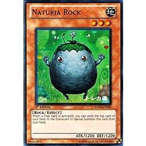 【クリックで詳細表示】Amazon.co.jp | 【遊戯王シングルカード】英語版(北米版) 《Hidden Arsenal2》 Naturia Rock ナチュル・ロック スーパーレア 1th edition | おもちゃ 通販