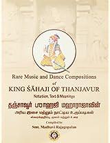 Rare Music and Dance Compositions of KingSahaji Of Thanjavur