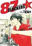 87CLOCKERS 3 (ヤングジャンプコミックス) ,二ノ宮 知子,4088795725