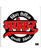 Happily Unmarried Bhayankar Heavy Metal Sign (22.225 cm x 29.845 cm, White)