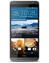 HTC One E9 Plus (Meteor Grey)